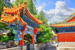 Beautiful Beihai Park, near the Forbidden City, Beijing. Stock Images