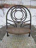 Beautiful bench, Latvia Stock Photography
