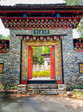 Beautiful Bhutan Traditional Style Entrance at Religious Temple Royalty Free Stock Photos