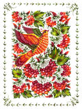 Beautiful bird. Hand drawn, , illustration in Ukrainian folk style royalty free illustration