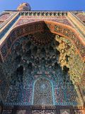 Beautiful blue mosaics Muslim Church in the center of the city. View royalty free stock photography