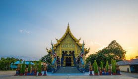 Beautiful Blue Temple Stock Photo