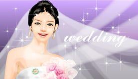Beautiful bride Vector Illustration