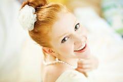 Beautiful bride. Closeup portrait of beautiful bride - soft focus Stock Photos