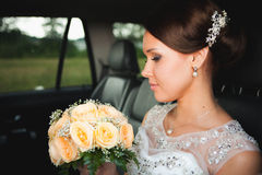 Beautiful bride. Photo closeup of beautiful bride. Gorgeous and ready to meet the groom. Nice photo for all needs, promotional banners, internet resources and royalty free stock photo