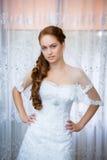 Beautiful bride in white wedding dress Stock Photo