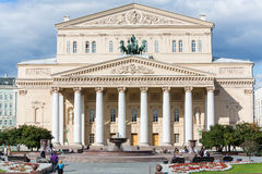 Beautiful building of the Bolshoi Theatre Stock Photos