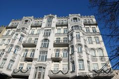Beautiful building in Kiev. Yaroslavov Val. Front of hause. Baroque Royalty Free Stock Photography