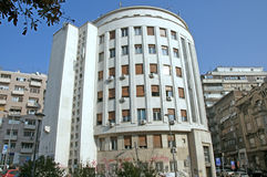 Beautiful building of the Serbian National News Agency Tanjug in Belgrade royalty free stock photography