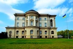 Beautiful building. Ukrainian city Baturin royalty free stock photo