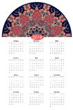 Beautiful calendar for 2018 year with stylized kokoshnik. Russian language. Beautiful calendar for 2018 year with stylized kokoshnik. Week starts on monday Royalty Free Stock Image