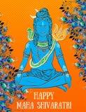 Beautiful card illustration. Ornament beautiful card with God Shiva. Illustration of Happy Maha Shivaratri. Mahashivaratri festival. Hinduism in India. Mediation Stock Image