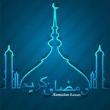Beautiful card for ramadan kareem festival Stock Photography