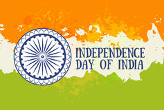 Beautiful card vector. Ornametal poster Independence Day of India. It celebrated annually on August 15. Invitation card in vector. Kaleidoscope, medallion Stock Photo