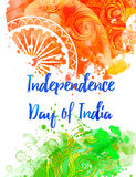 Beautiful card vector. Ornametal poster Independence Day of India. It celebrated annually on August 15. Invitation card in vector. Kaleidoscope, medallion, india Stock Photo