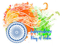 Beautiful card vector. Ornametal poster Independence Day of India. It celebrated annually on August 15. Invitation card in vector. Kaleidoscope, medallion, india Royalty Free Stock Photography