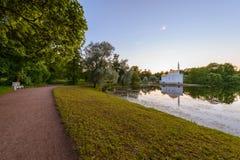 Beautiful Catherine Park. Russia. Pushkin Stock Image
