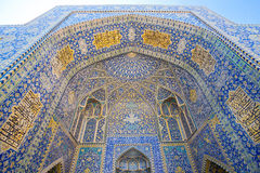 Beautiful ceramic tile with Persian patterns in the niche of a historic building in Isfahan, Iran Stock Photo