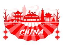 Beautiful China Travel Landmarks. Royalty Free Stock Image