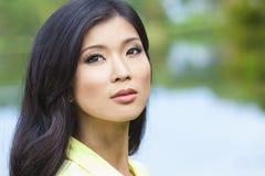 Beautiful Chinese Asian Young Woman Girl Royalty Free Stock Photo