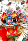 Beautiful Chinese Dragon Kite Royalty Free Stock Photo