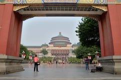 Beautiful ChongQing Auditorium. Chongqing Municipal Auditorium located Xuetianwan Renmin Road, Yuzhong District, broke ground in June 1951, construction was Royalty Free Stock Image