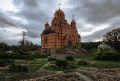 Beautiful Christian church. Temple of the Mother of God. Ukraine. Dnipro city royalty free stock photos
