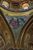 Christian Mosaic. A beautiful christian mosaic on the lower part of the smaller dome at the Basilica of the Church of the Holy Sepulchre, in the old city of Stock Image