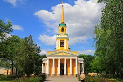 Free Beautiful Christian Orthodox Church With Golden Domes, Church Of The Transfiguration. Peter And Paul Cathedral In The Royalty Free Stock Image - 184127196