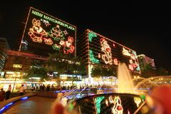 Beautiful Christmas lights display at TST. Beautiful Christmas lights display at Tsim Sha Tsui royalty free stock photography