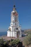 Beautiful church Stock Image