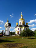 Beautiful church with golden domes Royalty Free Stock Image