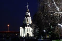 Beautiful church with illuminating at night. stock photo