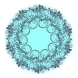 Beautiful circular pattern of floral. Ornament with leaves, colorful mandala on the white background Royalty Free Illustration