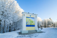 Beautiful city park with trees covered with hoarfrost Stock Photo