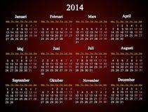 Beautiful claret calendar for 2014 year Stock Photos