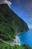 Beautiful Cliff in Hualien, Taiwan Royalty Free Stock Photos