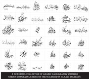 Islamic greeting card on the occasion of Eid al - Fitr for Muslims. A beautiful collection of Arabic calligraphy writings used in congratulations on the occasion Stock Illustration