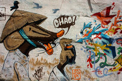 Beautiful, colorful graffiti art, Vietnam street Royalty Free Stock Photos