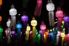 Beautiful colour paper lanterns royalty free stock image