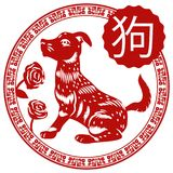 Beautiful Design of Chinese Zodiac Animal: Dog with some Roses, Vector Illustration Royalty Free Stock Image