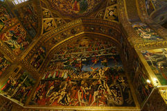 Free Beautiful Detail Of Vank Cathedral In Isfahan,Iran. Royalty Free Stock Image - 63036886