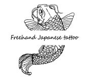 Freehand Japanese tattoo - detailed sketch of catfish. Beautiful detailed sketch of a tattoo - Japanese catfish on an isolated white background Royalty Free Stock Photography