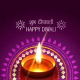 Beautiful diwali background royalty free illustration