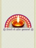 Beautiful diwali illustration Stock Image