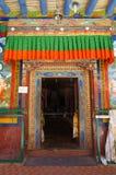 Beautiful door at Lamayuru monastery in  Ladakh, India. Royalty Free Stock Photography