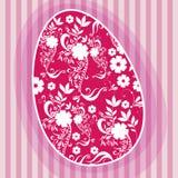 Beautiful Easter egg illustration Stock Images
