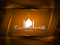 Beautiful Eid Al Adha mubarak religious background design. Stock Photos