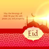 Beautiful eid festival greeting background design with mosque si. Lhouette Royalty Free Stock Image