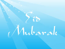 Beautiful eid mubarak background Royalty Free Stock Image